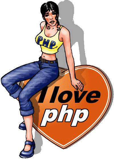 WordPress : PHP 4 ou PHP 5 ?